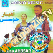 3afach ayma