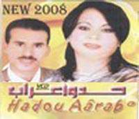 Aghourb a3daw