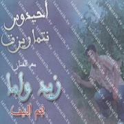 Aki nadagh