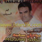 Al9adi