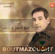 Am7sad