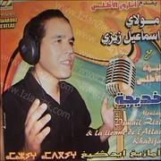 Amazigh Ayd Gigh