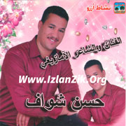 Asmoun aghdar