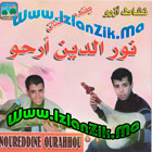 Ayde i3man