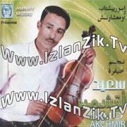 Aymanw