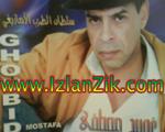 Bslama Aytmanou