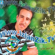 Cheikh Yidir