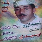 L3da Lhsab