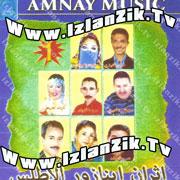 Ithran azrou atlas
