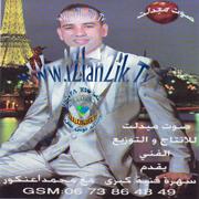 Live - Ad aligh 3ari