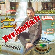 Live - Amsafar