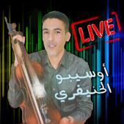 Live (Ksara)