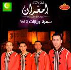 Live Ouarzazate