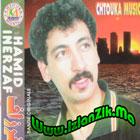 Manza Baba