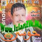 Mayd towit ayam7sad