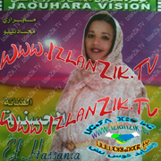 Mayran imhsadan