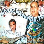 Moulay et Aberkhi