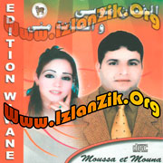 Mousa et Mouna