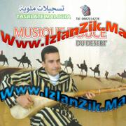 Musique douce du desert