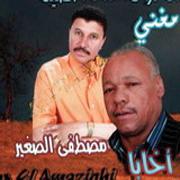 Mustapha Sghir avec Oukhba