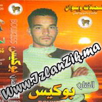 Slm Ghifi