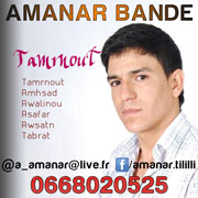 Tamrnout