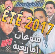 Varietes 2017