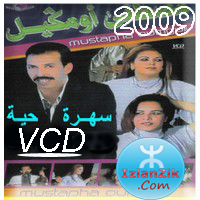 Vcd 2009