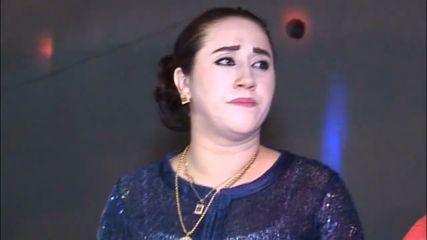Yamna El Amraoui 2021